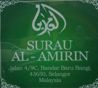 Surau Al-Amirin